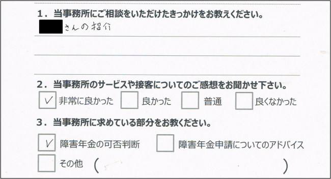 160307shiroki_3.jpg