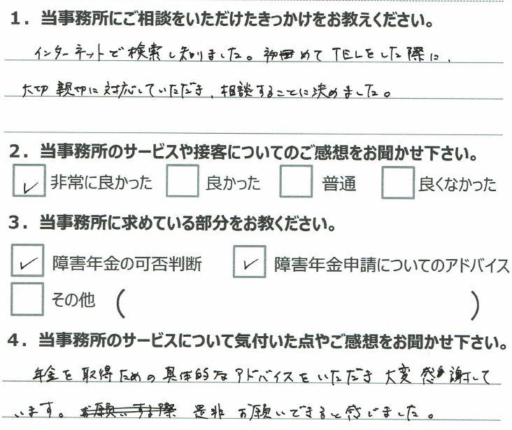 40%e4%bb%a3%e7%94%b7%e6%80%a7