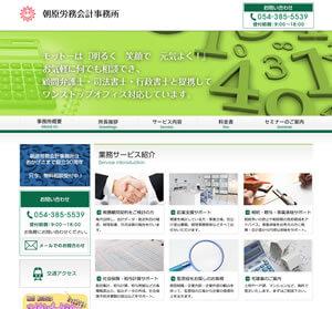 im_website01