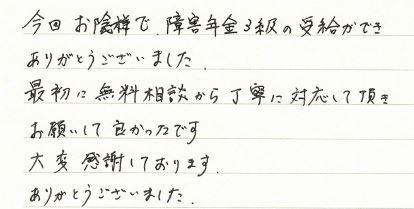 キャプチャ変形性人工股関節(人口関節)40代男性