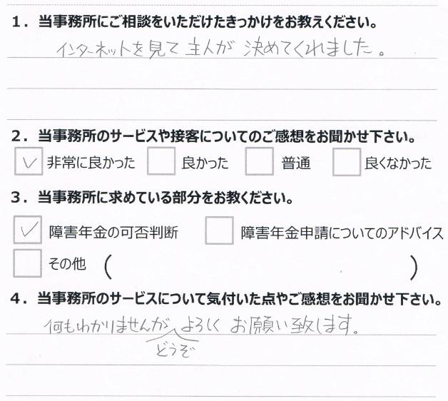 160206_2