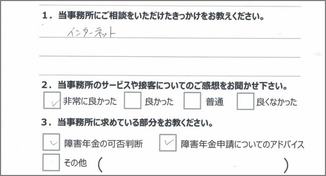 160307shiroki_2